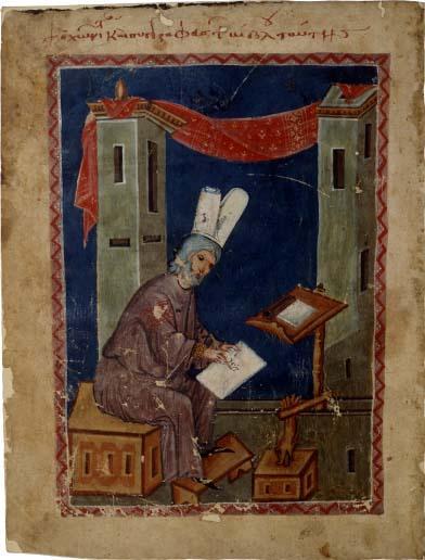 La historia de los oficios: Imperio Bizantino (VI)