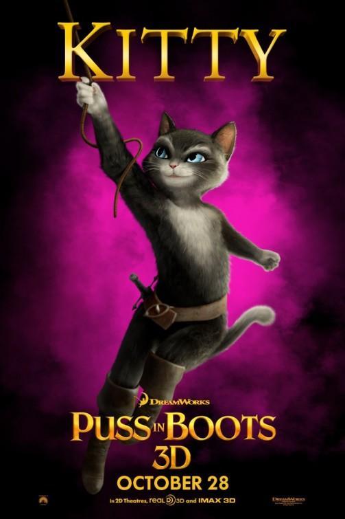 Shrek 2 Wallpaper: Gato con Botas - Descargar gratis