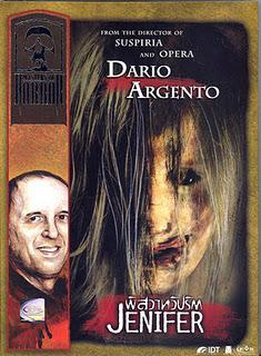 Jenifer (Dario Argento) [ Masters of Horror, temporada 1, episodio 4 ]