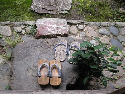 Homenaje al jard n japon s paperblog for Jardin japones cursos