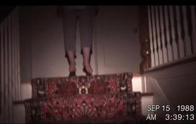 Actividad Paranormal 3 (Paranormal Activity 3)