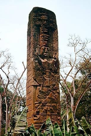 Estela de Quiriguá