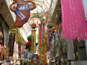 Tanabata Matsuri Festival Asagaya Tokyo
