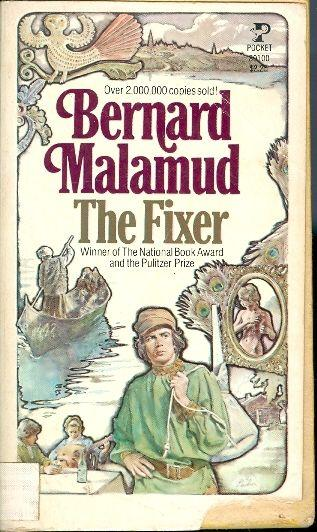 The Fixer, de Bernard Malamud