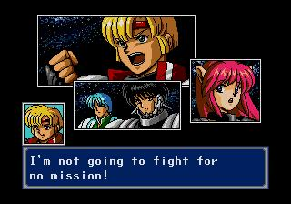 Phantasy Star IV: The End of the Millennium (MD)