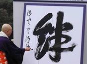 Feliz nuevo Japón