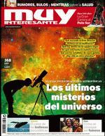 Revistas Investigación y Ciencia, Como funciona, Muy Interesante y Conozca mas.