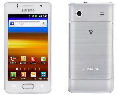 Samsung Galaxy M, teléfono de gama media con pantalla Super AMOLED