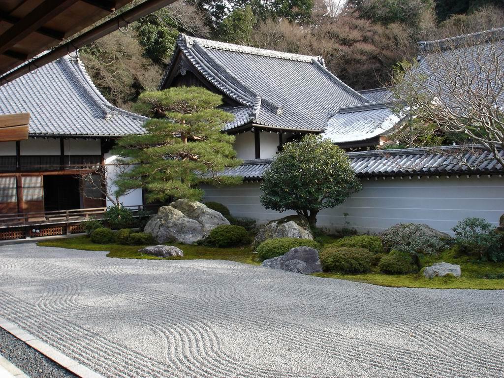 Seminario de Jardines Japoneses 2012