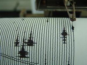 Mas Noticias - Un terremoto de 5.3 grados sacude República Dominicana