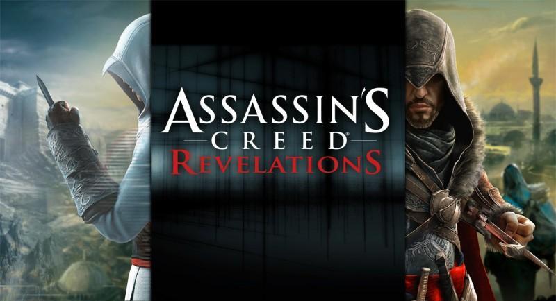 Assasins's Creed Revelations