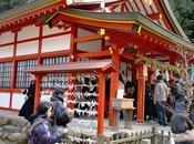 Nuevo Japón