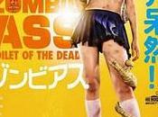 Zombie ass: toilet dead poster trailer
