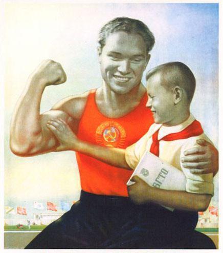 La sovietización blanda.