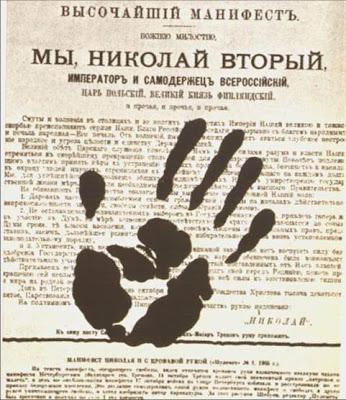Rusia 1905: El Manifiesto de Octubre y las Dumas
