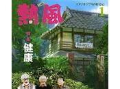 Próximo proyecto Goro Miyazaki
