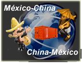 Comercio entre México China aumento 2,600 veces