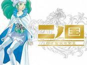 Kuni', carrera Ghibli conquistar videojuegos