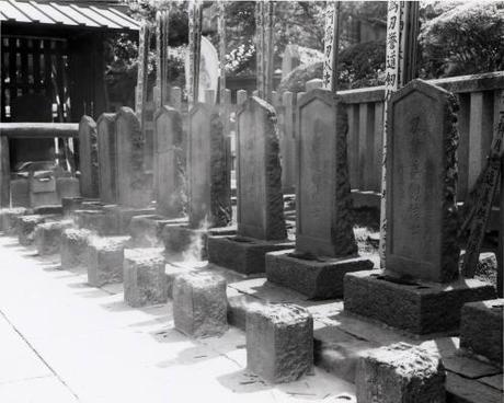 tumba de los 47 ronin