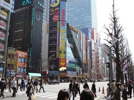Akihabara, barrio tecnológico