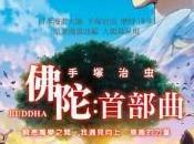 """DM-Mediatres Estudio distribuirá """"Buddha: Great Departure"""" España"""