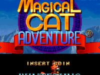 Capture d'écran de Magical Cat Adventure